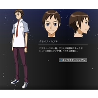 Image of Kazuki Tachibana