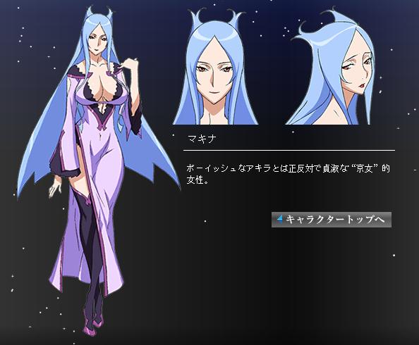 https://rei.animecharactersdatabase.com/./images/Dragonaut/Mukina.png