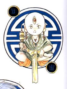https://rei.animecharactersdatabase.com/./images/FushigiYuugi/Miboshi.png
