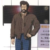 Image of Ishikawa