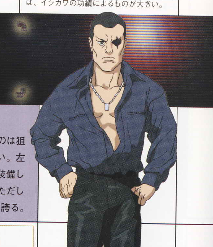https://rei.animecharactersdatabase.com/./images/GhostInTheShell/Saito.png