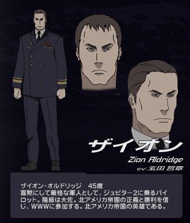 https://rei.animecharactersdatabase.com/./images/GiganticFormula/Zion_Aldridge.png
