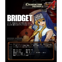 Image of Bridget