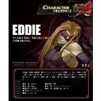 Image of Eddie