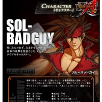 Image of Sol Badguy