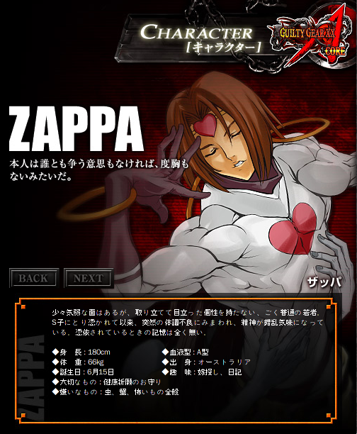 https://rei.animecharactersdatabase.com/./images/GuiltyGearXX/Zappa.png