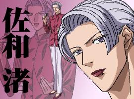 https://rei.animecharactersdatabase.com/./images/HaruoDaiteita/Nagisa_Sawa.jpg