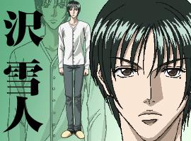 https://rei.animecharactersdatabase.com/./images/HaruoDaiteita/Yukihito_Sawa.jpg