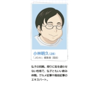 Profile Picture for Akihisa Kobayashi