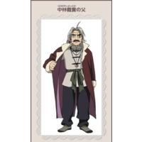Image of Nakabayashi's Father