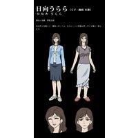 Image of Urara Hinata
