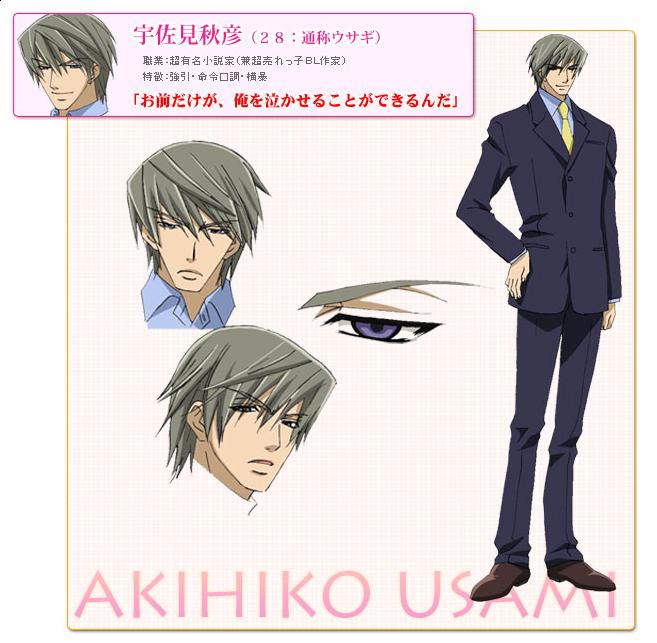 https://rei.animecharactersdatabase.com/./images/JyunjyouRomantica/Akihiko_Usami.png