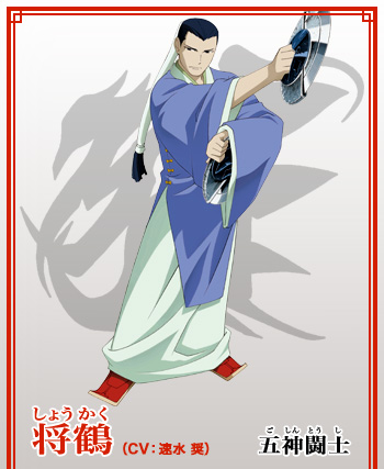 https://rei.animecharactersdatabase.com/./images/Jyuushin/Shokaku.jpg