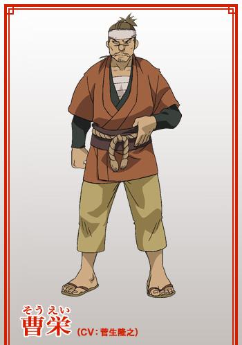 https://rei.animecharactersdatabase.com/./images/Jyuushin/Souei.jpg
