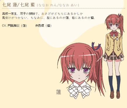 https://rei.animecharactersdatabase.com/./images/Kanokon/Ai_Nanao.png