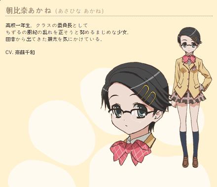 https://rei.animecharactersdatabase.com/./images/Kanokon/Akane_Asahina.png