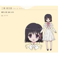 Image of Minori Mitama