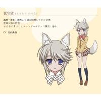 Image of Nozomu Ezomori