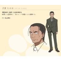 Image of Takao Yatsuka