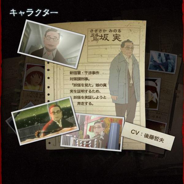 https://rei.animecharactersdatabase.com/./images/Karas/Minoru_Sagisaka.png