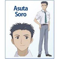 Image of Asuta Soro