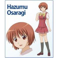 Hazumu Osaragi