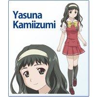 Image of Yasuna Kamiizumi