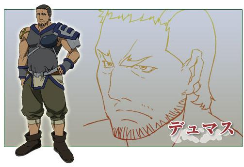 https://rei.animecharactersdatabase.com/./images/Kiba/Duma.jpg