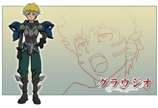 https://rei.animecharactersdatabase.com/./images/Kiba/Graujio.jpg