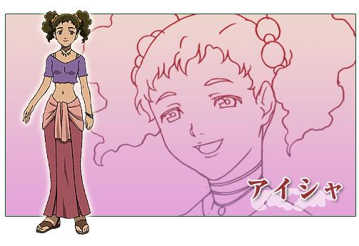 https://rei.animecharactersdatabase.com/./images/Kiba/Isha.jpg