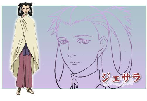https://rei.animecharactersdatabase.com/./images/Kiba/Jyesara.jpg
