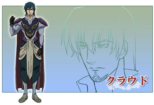 https://rei.animecharactersdatabase.com/./images/Kiba/Kuraudo.jpg