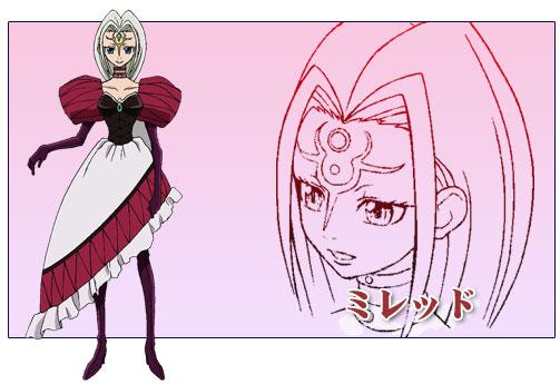 https://rei.animecharactersdatabase.com/./images/Kiba/Mireddo.jpg