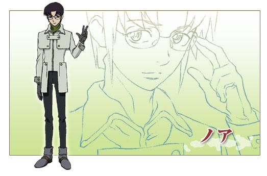 https://rei.animecharactersdatabase.com/./images/Kiba/Noa.jpg