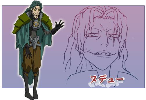 https://rei.animecharactersdatabase.com/./images/Kiba/Nudu.jpg