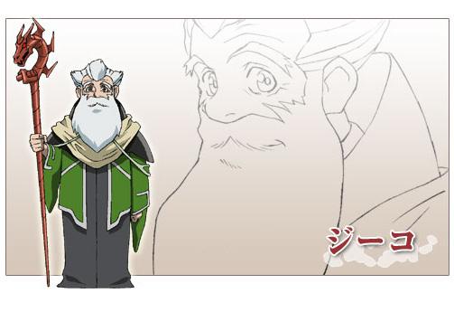 https://rei.animecharactersdatabase.com/./images/Kiba/Zee.jpg