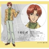 Image of Shinobu Ousaki