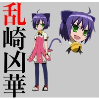 Profile Picture for Kyouka Midarezaki