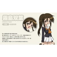 Image of Futaba Kirishima