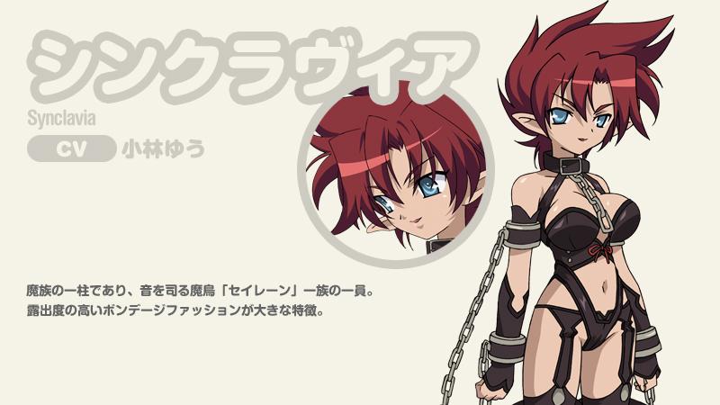 https://rei.animecharactersdatabase.com/./images/MacademiWasshoi/Synclavia.jpg
