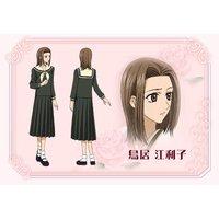 Image of Eriko Torii
