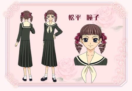 https://rei.animecharactersdatabase.com/./images/MariasamagaMiteru/Touko_Matsudaira.jpg