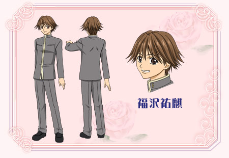 https://rei.animecharactersdatabase.com/./images/MariasamagaMiteru/Yuuki_Fukuzawa.jpg