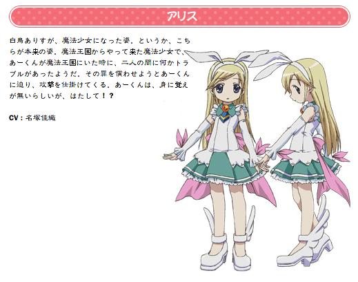 https://rei.animecharactersdatabase.com/./images/Moetan/Arisu_.png