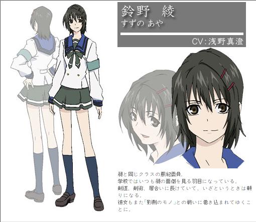 https://rei.animecharactersdatabase.com/./images/MonochromeFactor/Aya_Suzuno.png
