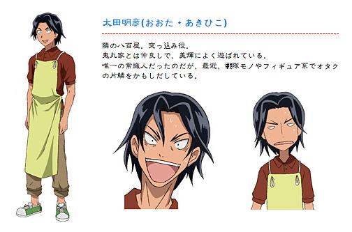 https://rei.animecharactersdatabase.com/./images/MutekiKanbanMusume/Akihiko_Oota.png