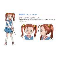Image of Wakana Endou