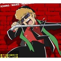 Image of Hideki