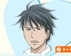 https://rei.animecharactersdatabase.com/./images/NodameCantabile/Shinichi_Chiaki.png