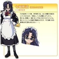 Image of Nanami Nanashiro